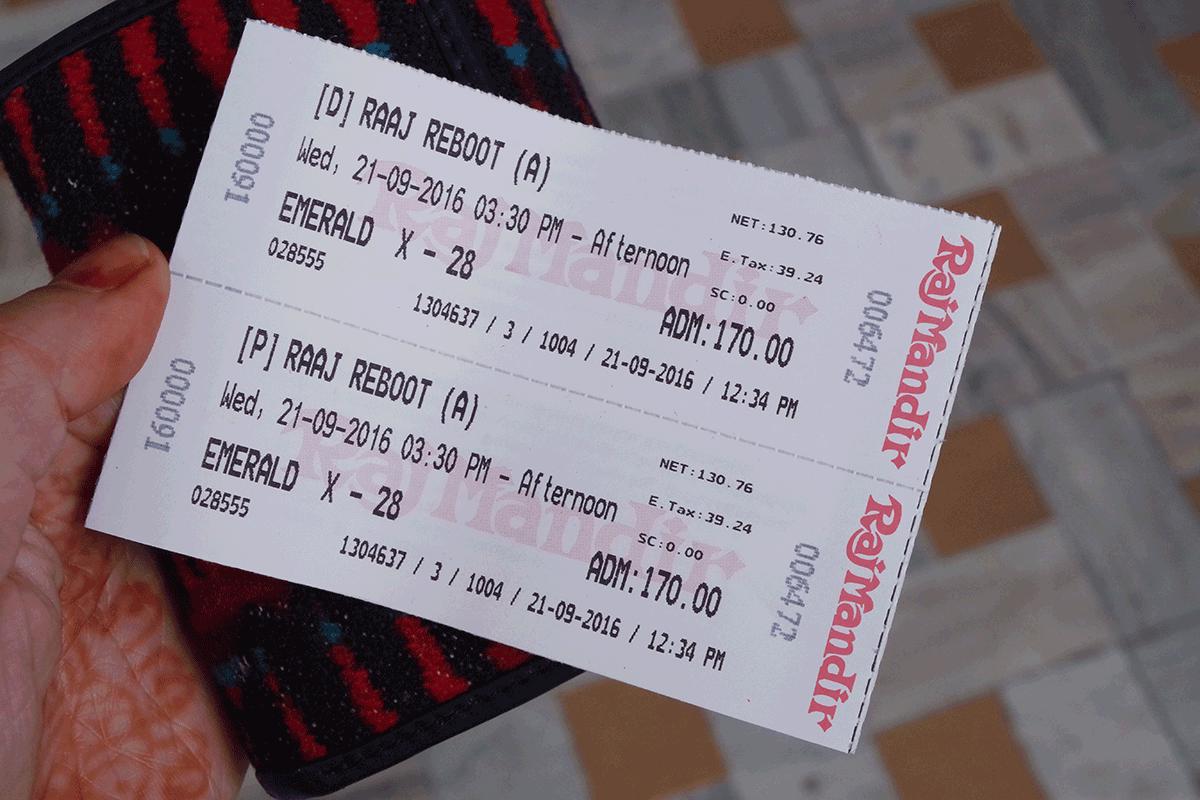 Raj Mandirの映画のチケット