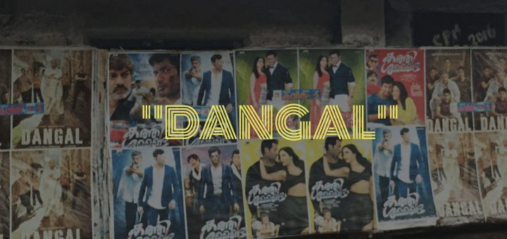 映画Dangalバナー