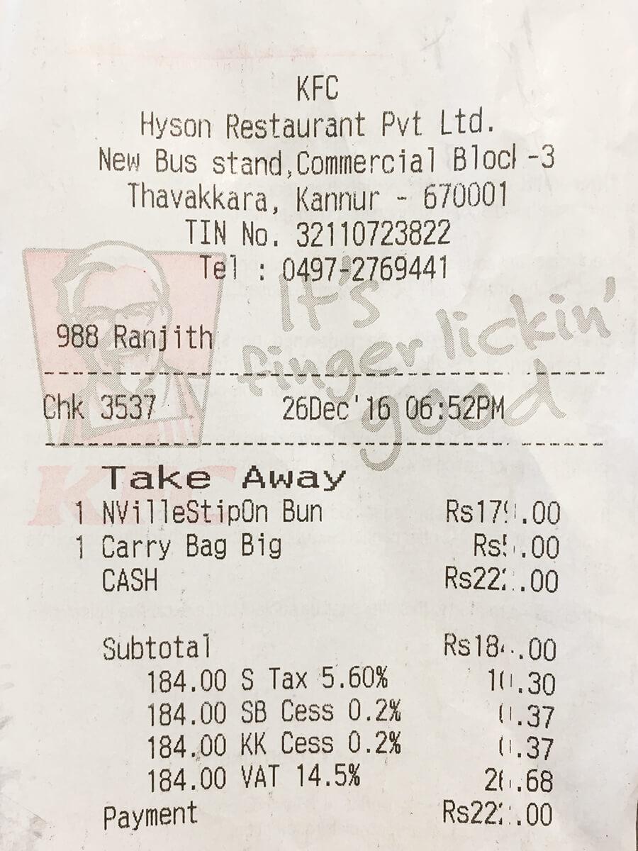 インド・ケララ州ののケンタッキーで肥満税