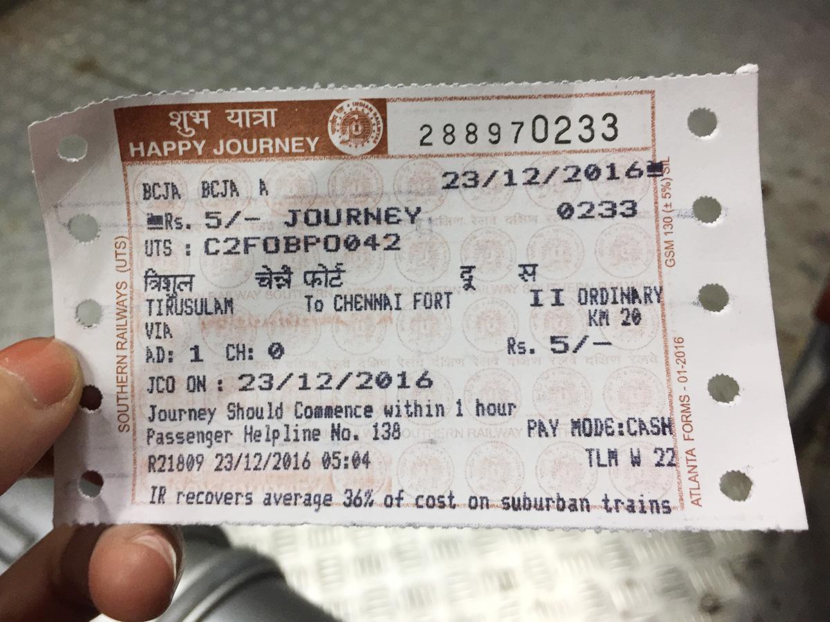 チェンナイのローカル電車のチケット