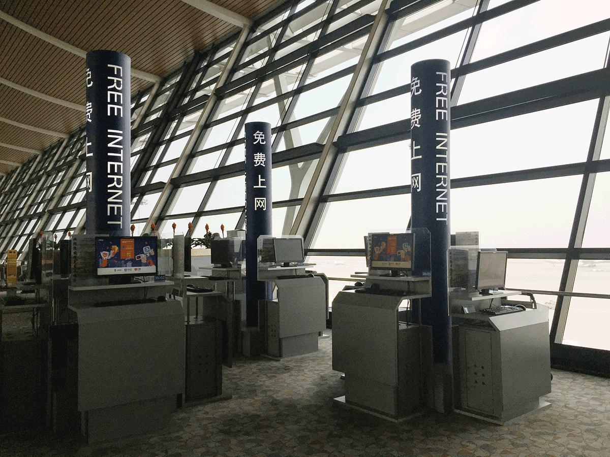上海空港のFREE INTERNETポイント