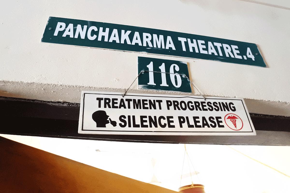 PVA Ayurvedic Hospitalのトリートメントルーム入り口