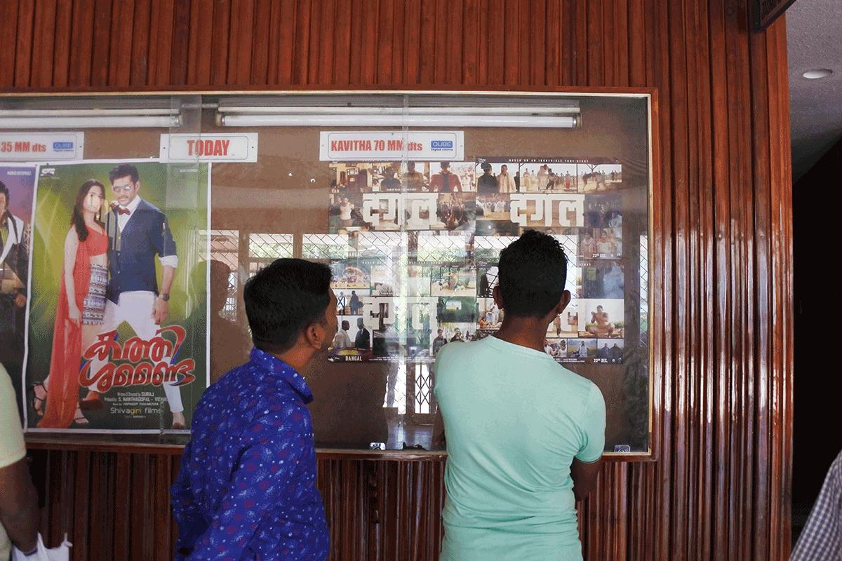 上映中の映画情報をチェックしている若者たち