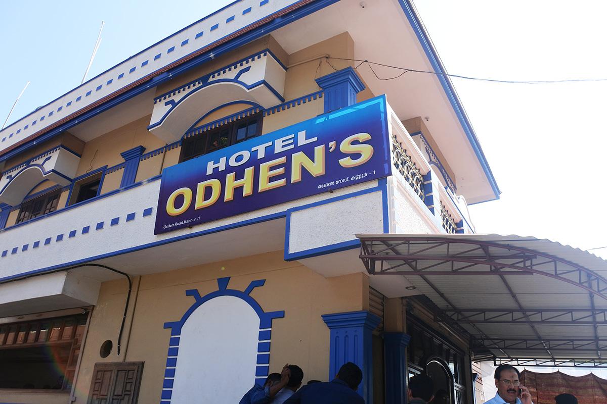 南インド・ケララ州カヌール一番人気食堂Odhen hotel