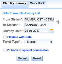 IRCTCのサイトのチケット検索画面