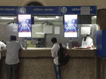 Mumbai CST駅のリザベーションカウンター