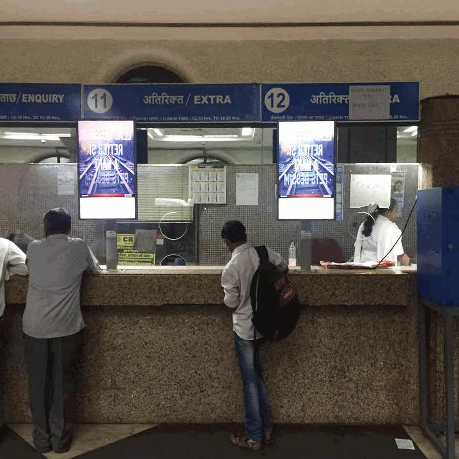 インドの電車の切符が取れない!?そんな時は特別切符タットカル Tatkal