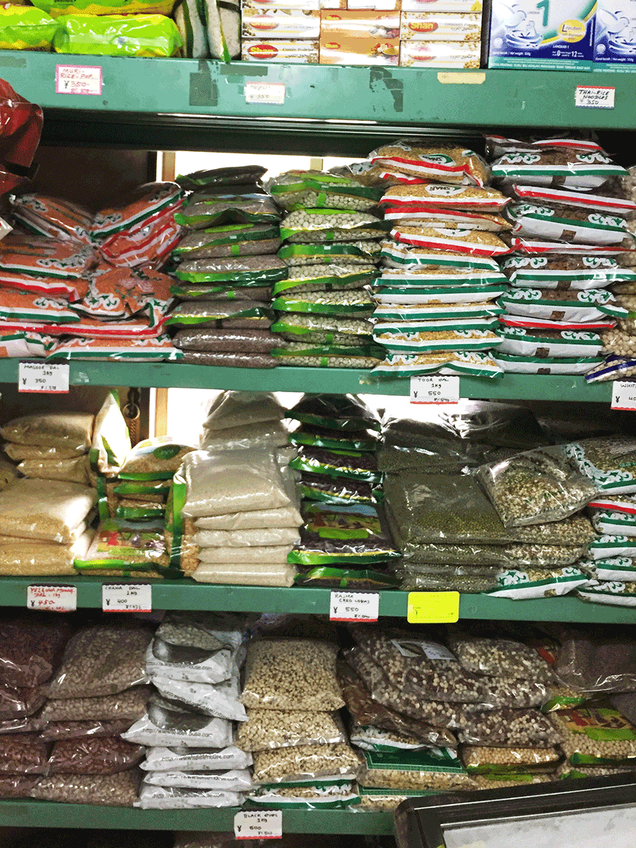 横浜のインド食材店AGMトレーディング豆コーナー