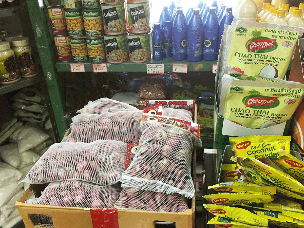 横浜のインド食材店AGMトレーディング赤玉ねぎ