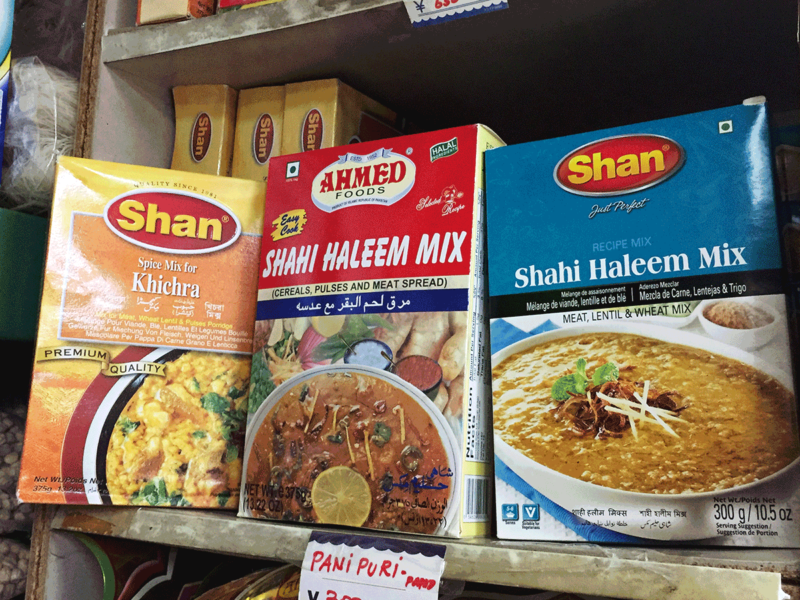 横浜のインド食材店AGMトレーディングのKichra