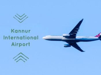 2017年9月開港予定のケララ州 カヌール新空港