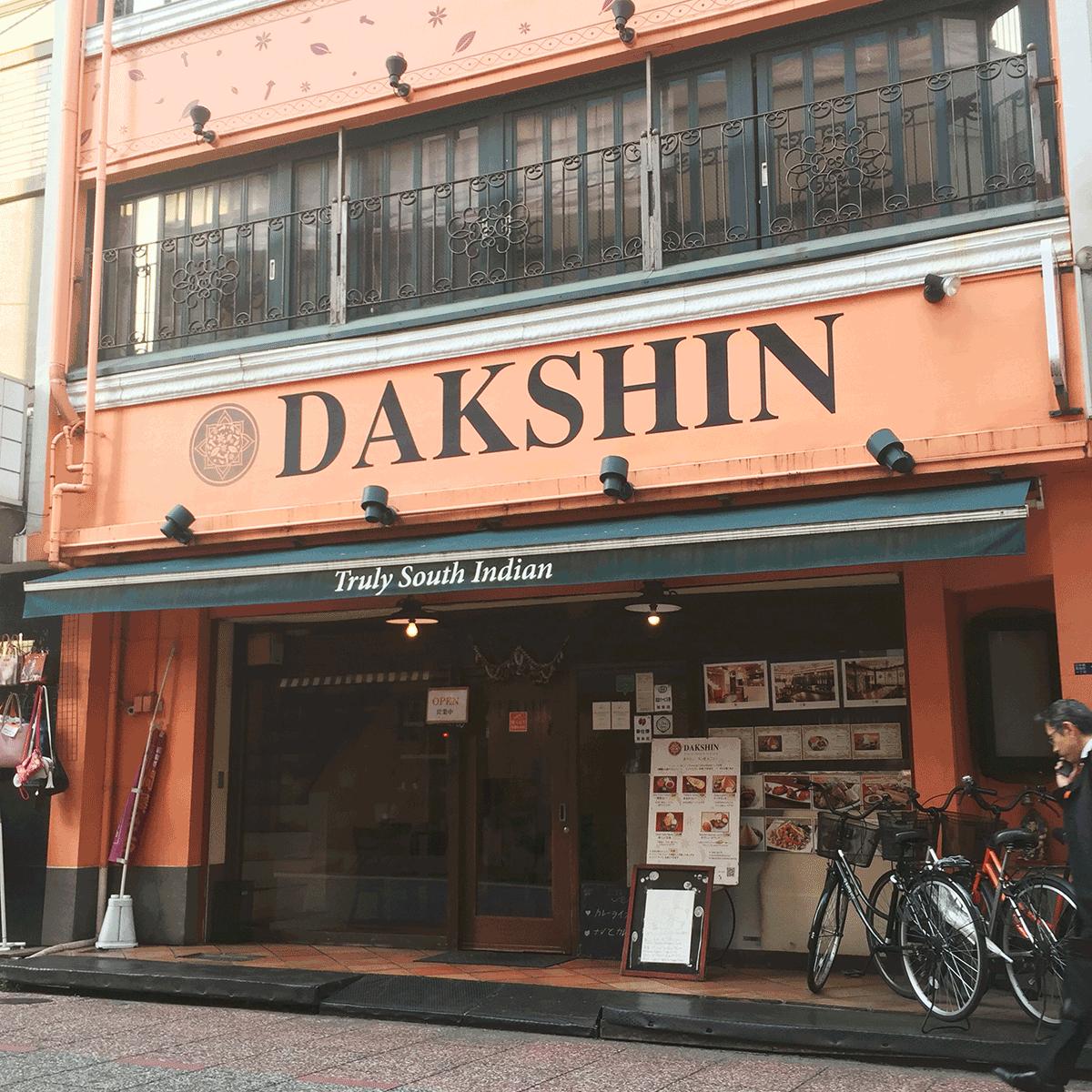 ダクシン東日本橋店外観