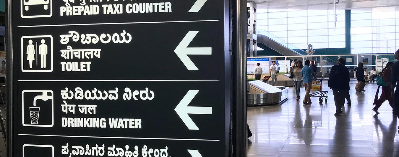 マンガロール空港