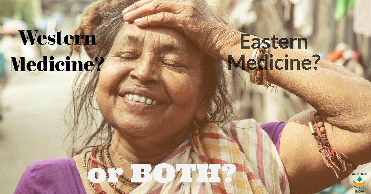 西洋医学と東洋医学