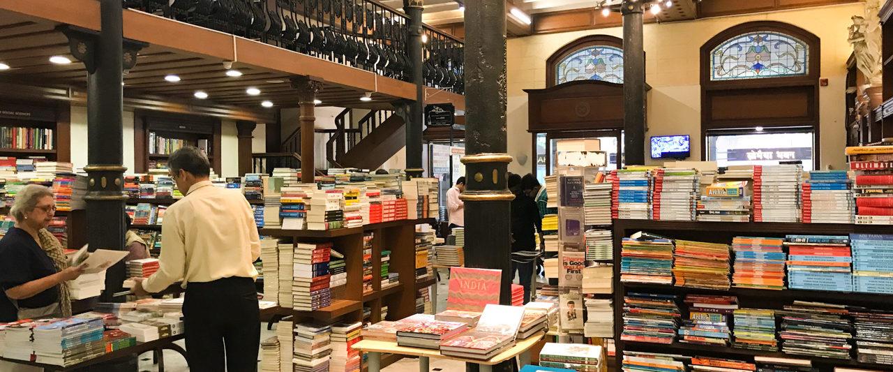 ムンバイの本屋Kitab Khana 店内