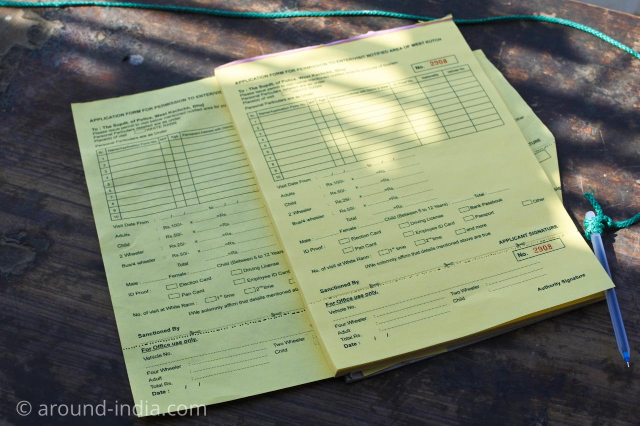 カッチ入域許可証申請書