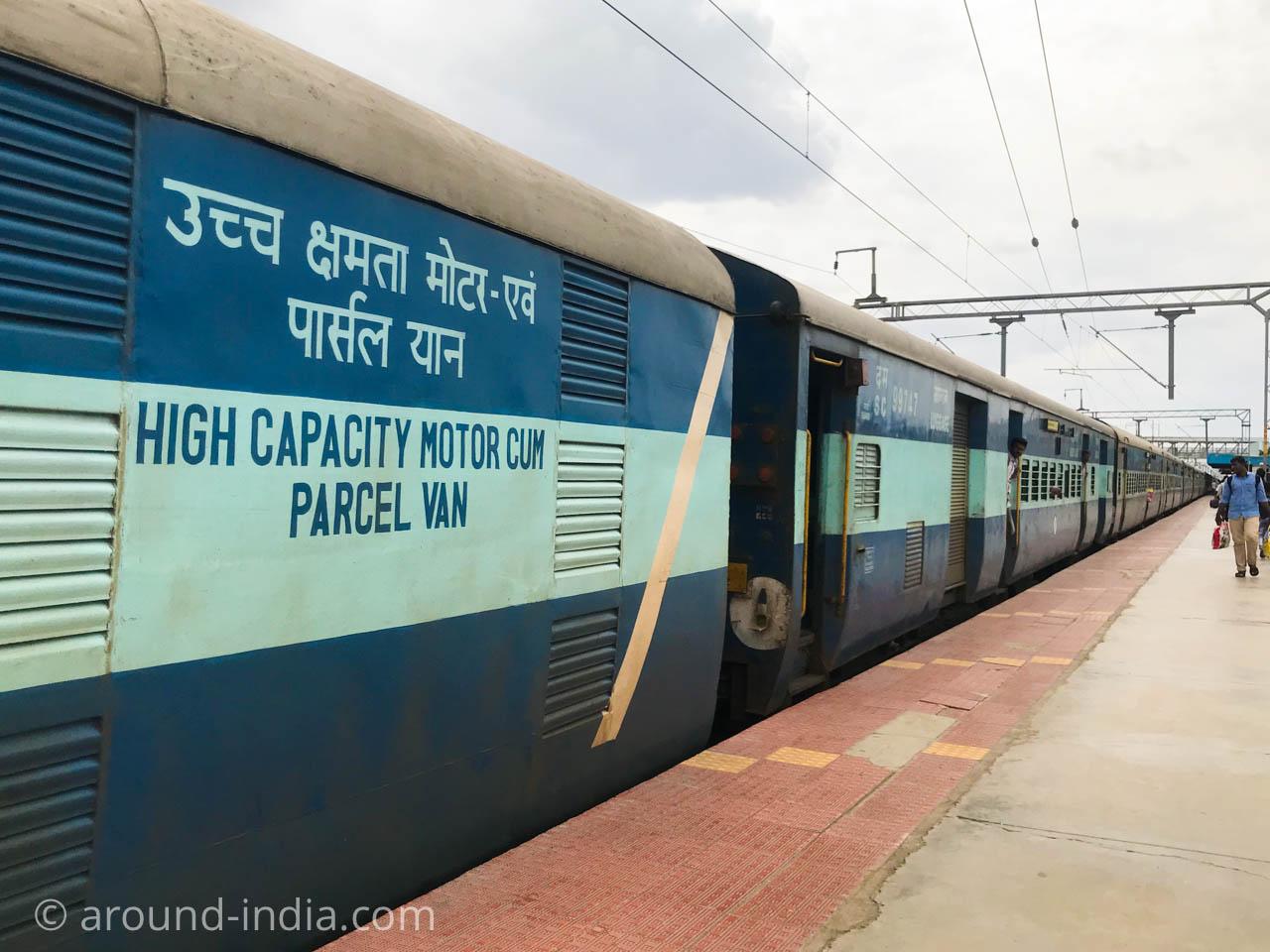 インドの電車IRCTC RAC チケット 乗車できる?