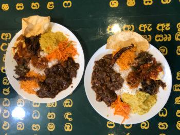 神奈川 さがみ野 スリランカ料理 ロイヤルグリーンのポークプレートとチキンプレート