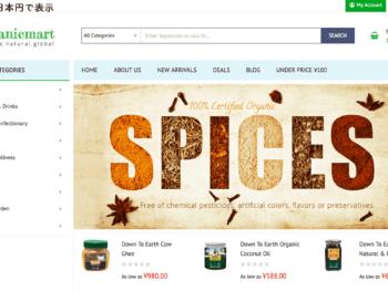 インドのアーユルヴェーダオーガニック商品オンラインストア