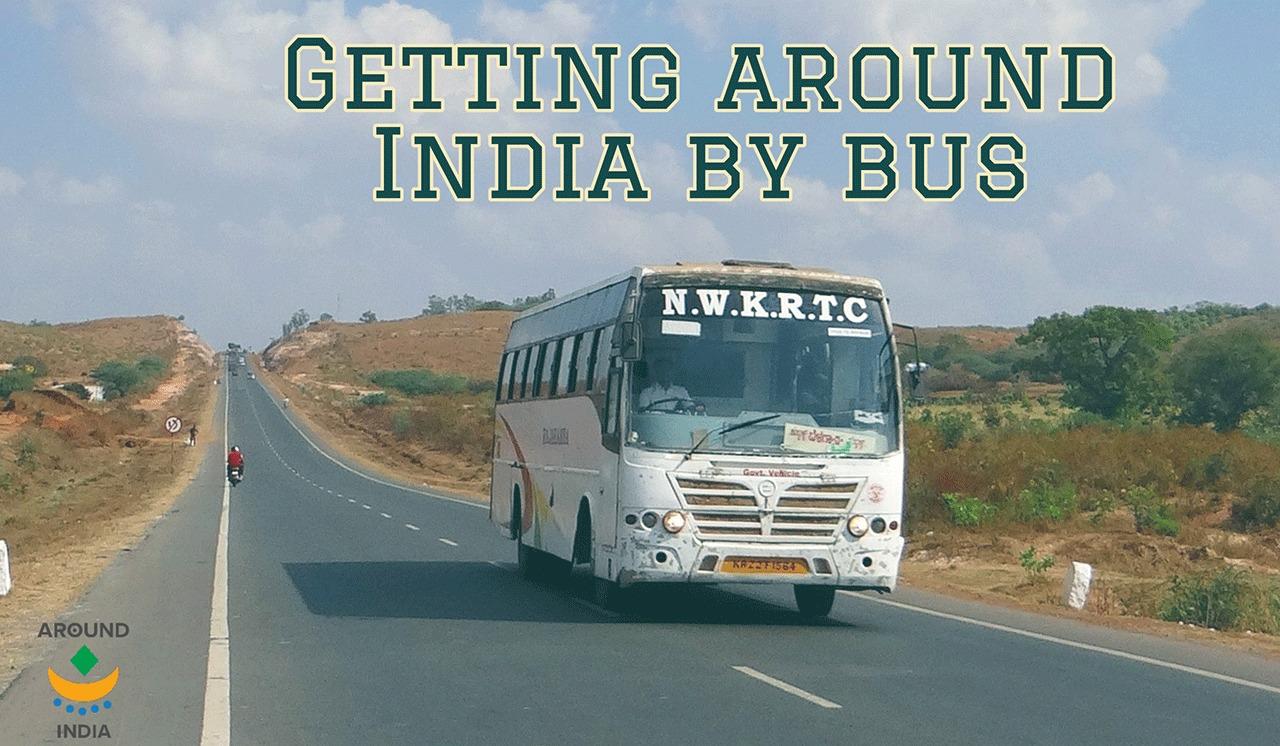 インド旅の交通手段。電車?それとも、バス?