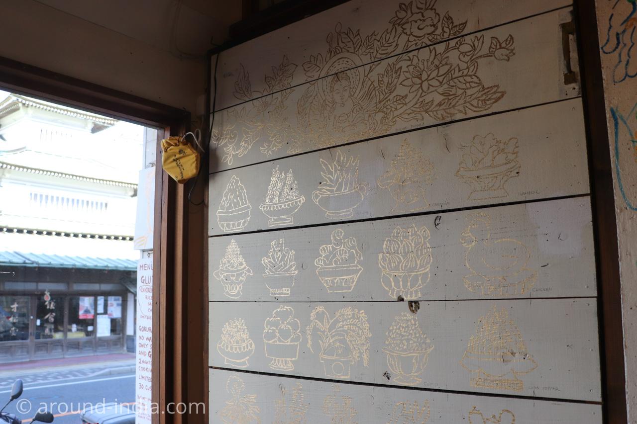 鎌倉・極楽カリーの仏像
