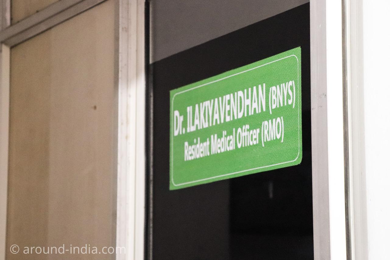 みんなのアーユルヴェーダprananamナチュロパシークリニック