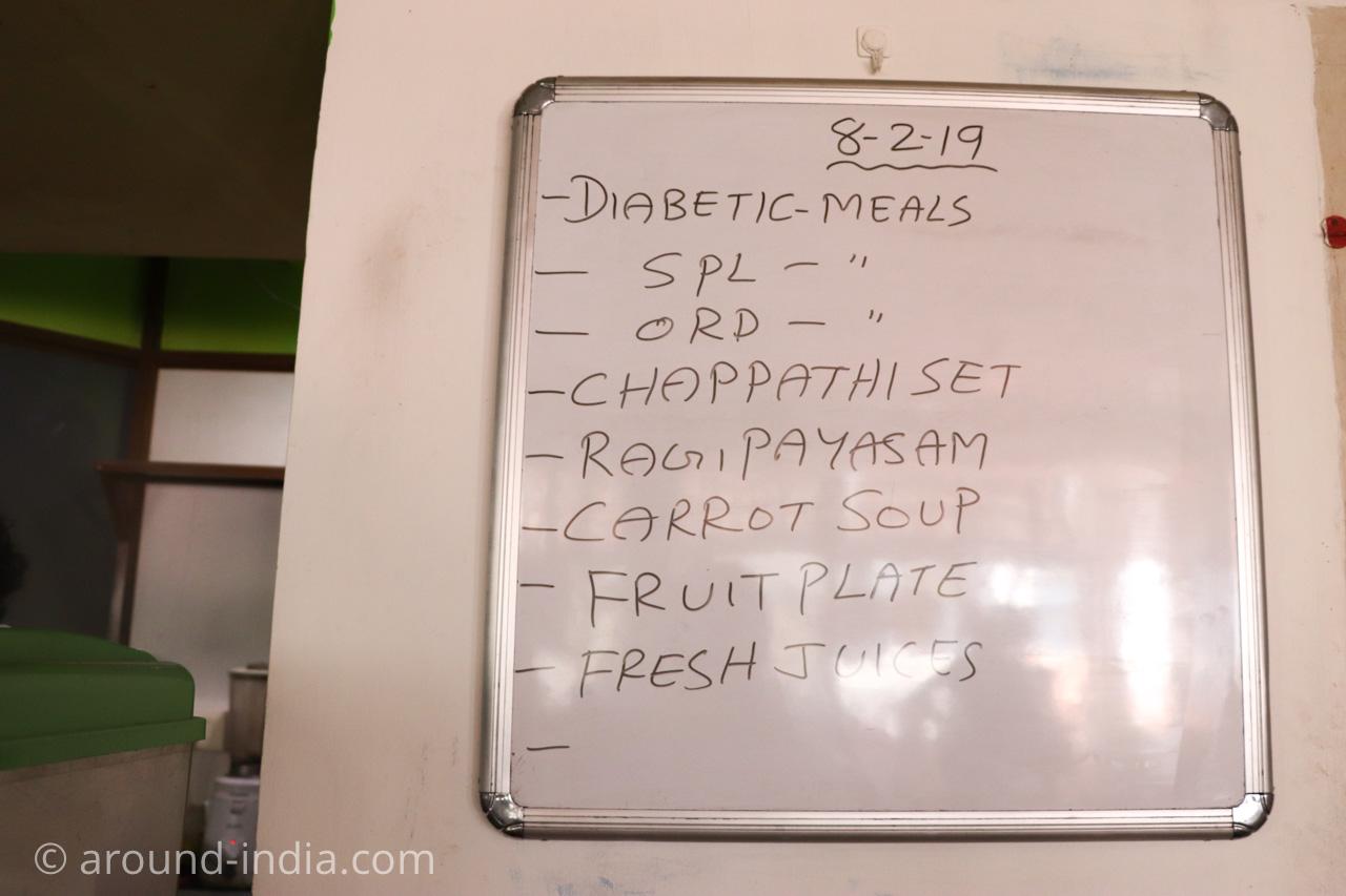 トリヴァンドラムのナチュラルフードレストランPathayamのこの日のメニュー
