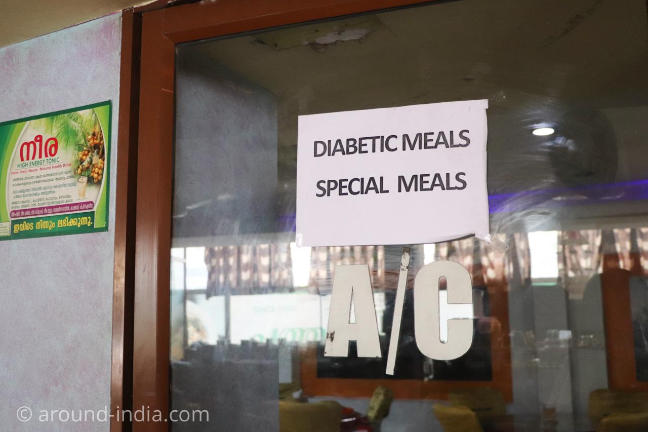インド、糖尿病患者さん用ごはんあります