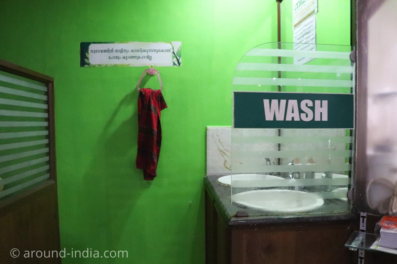 トリヴァンドラムのナチュラルフードレストランPathayamの手洗い場