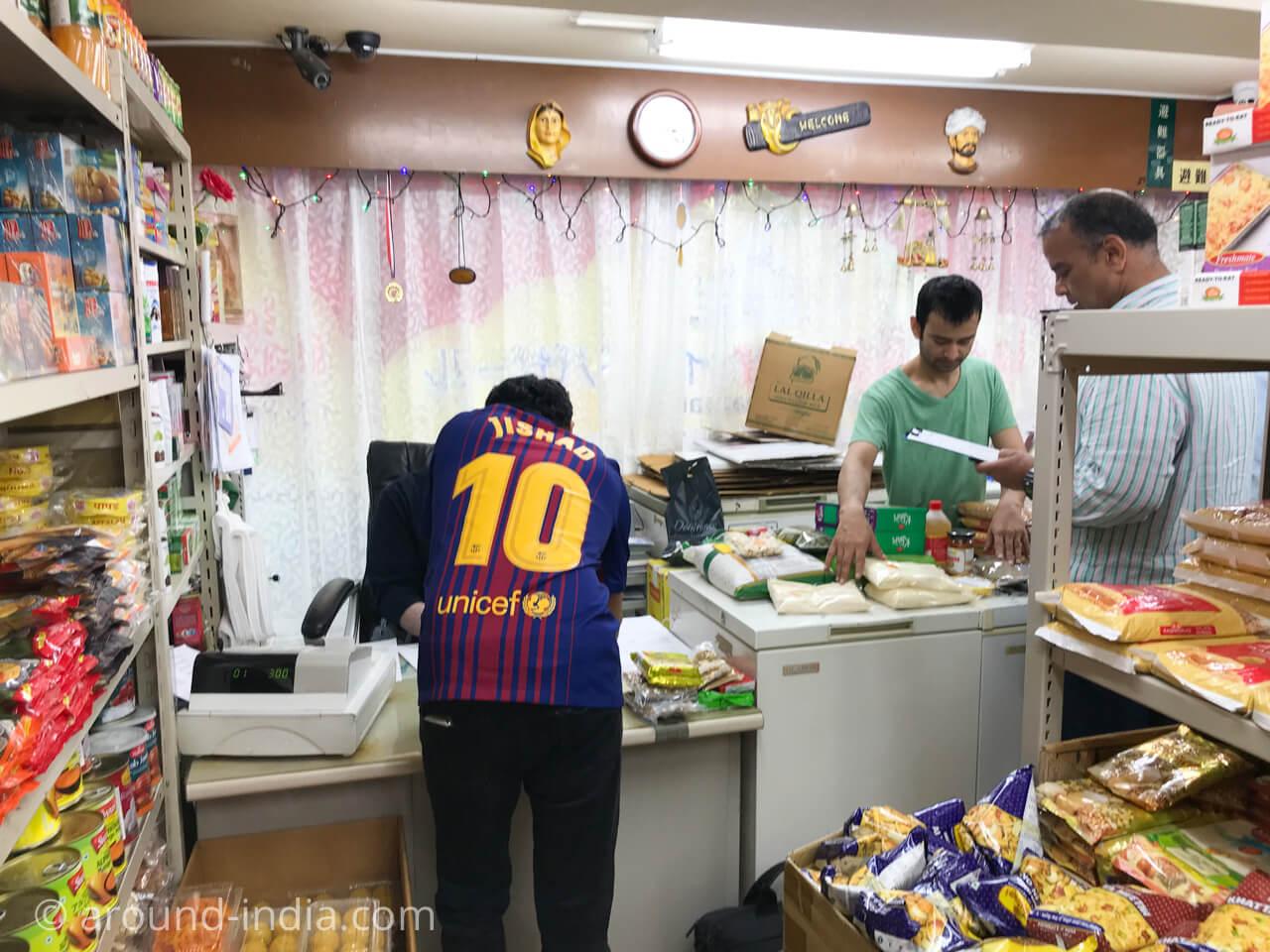 蒲田のインド食材店インドバザール店内