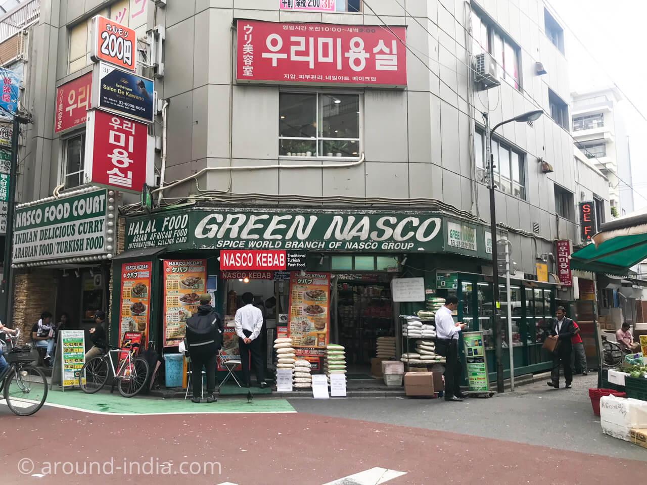 イスラム横丁のインド食材店「Green Nasco」と「The Jannat Halal Food Shop」|東京・新大久保