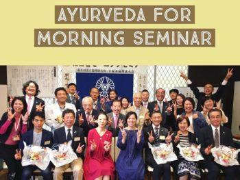 経営者向けモーニングセミナーで講師を努めました AROUND INDIA田村