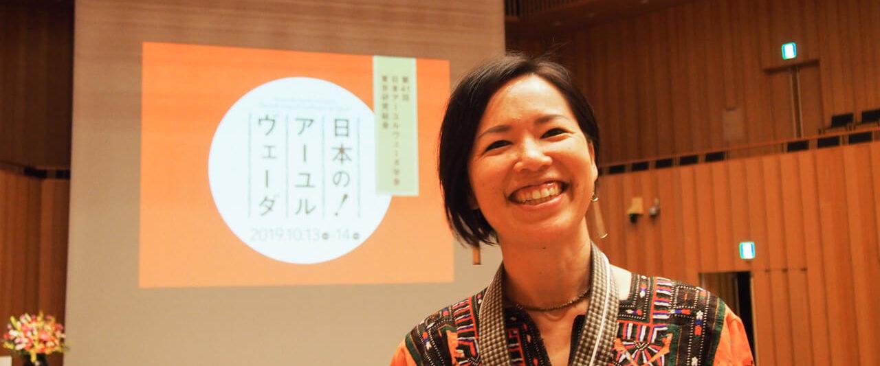 日本アーユルヴェーダ学会にて、AROUND INDIA