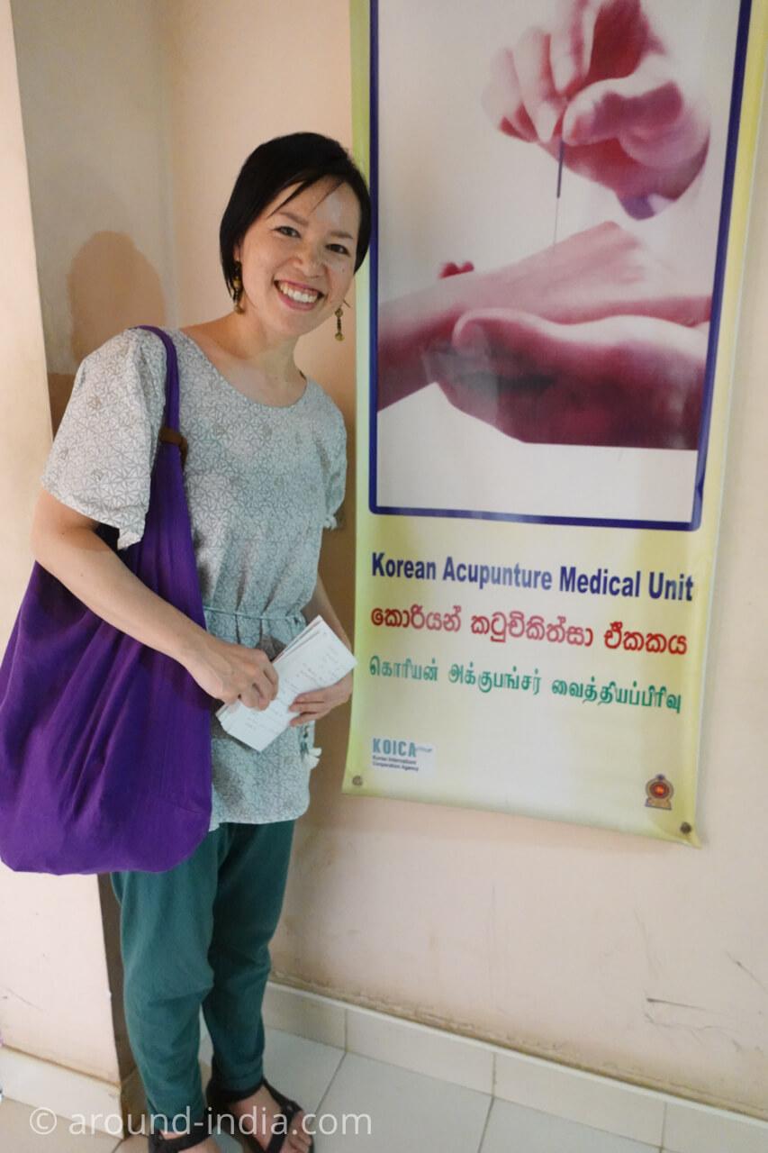 スリランカの国立アーユルヴェーダ病院でAROUND INDIA田村ゆみ