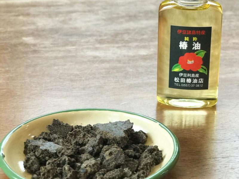 松田椿油店の伊豆産オイルと椿油の絞りカス