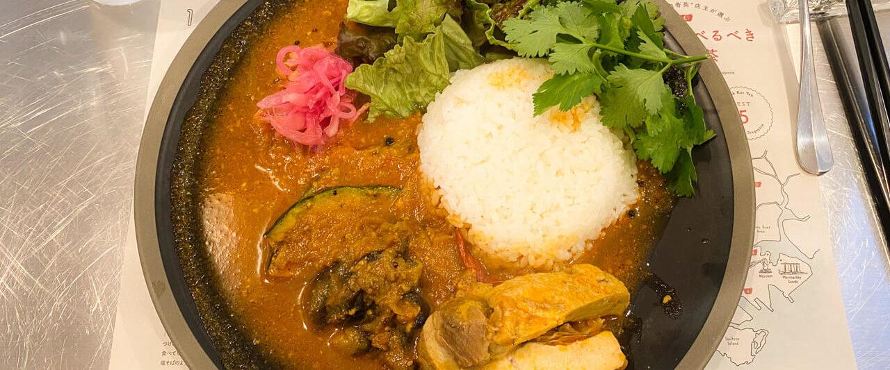 シンガポールバクテーカレー