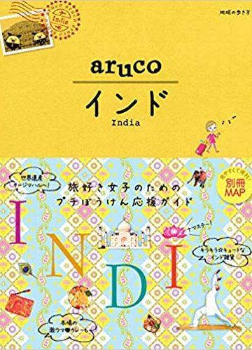 aruco インド