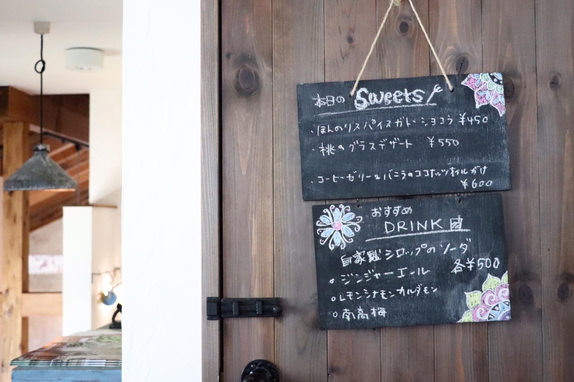 長野の南インド料理モンマルシメ デザート・ドリンクメニュー