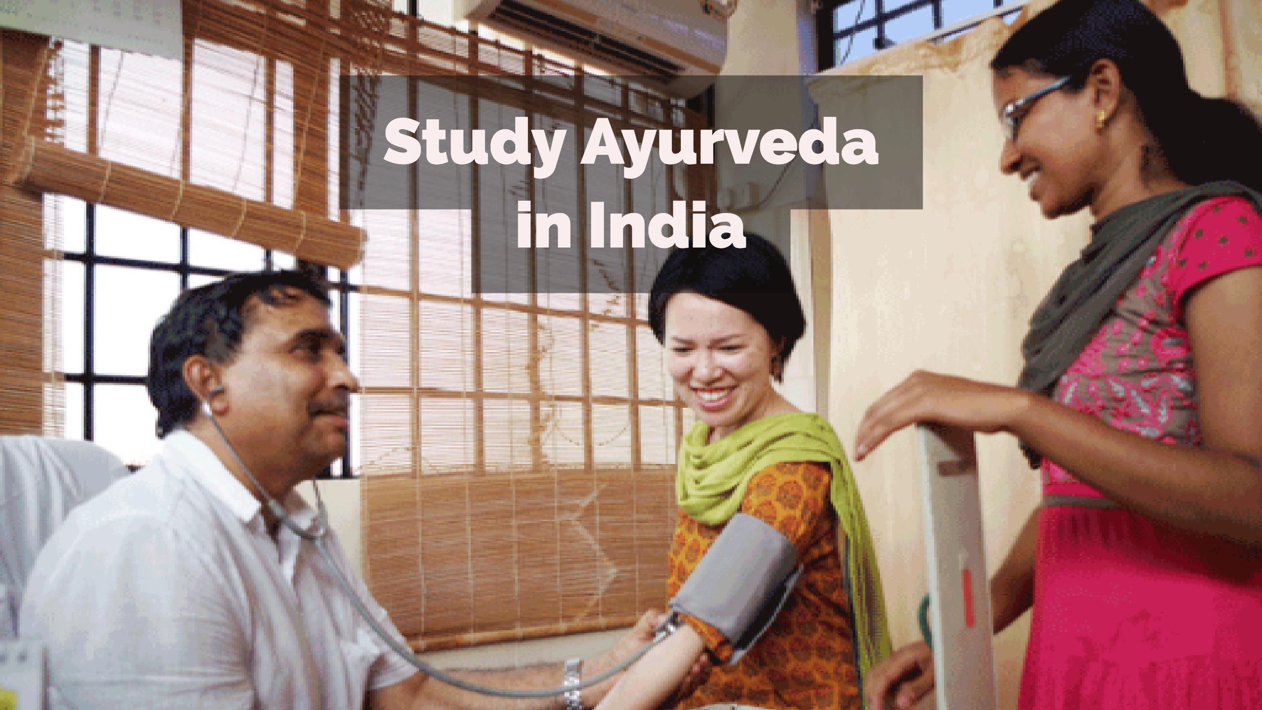 【終了】10月19日『インドでアーユルヴェーダを学ぶ』おはなし|神奈川・藤沢