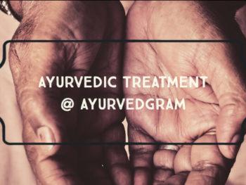 みんなのアーユルヴェーダ施設 Ayurvedgram マハラシュトラ