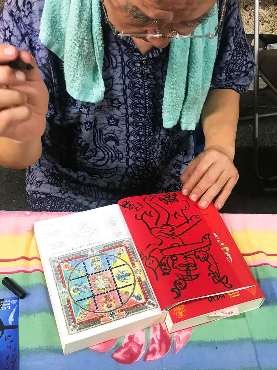 ナマステインディア2019 伊藤武先生 サイン