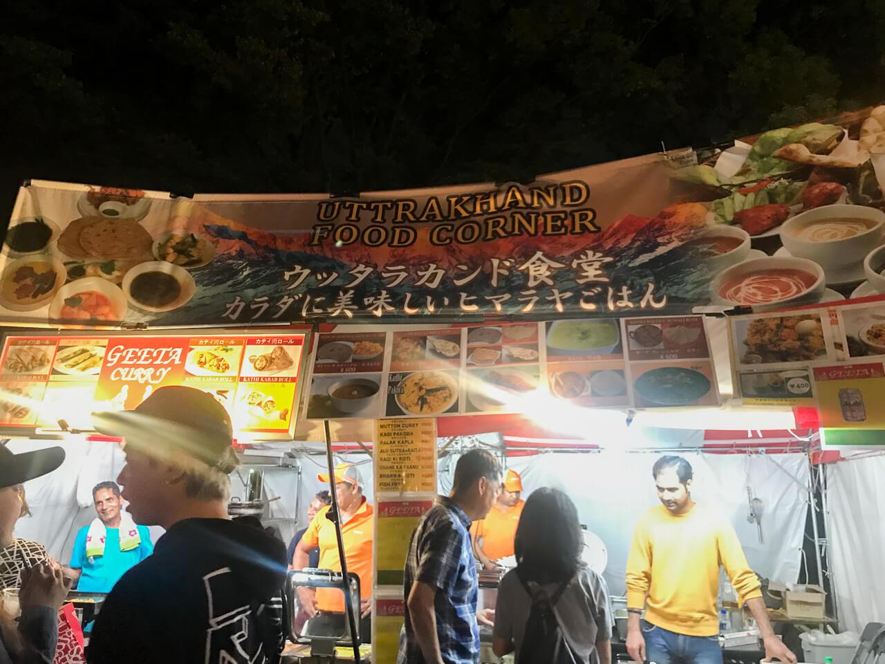 ナマステインディア2019 ウッタラカンド食堂