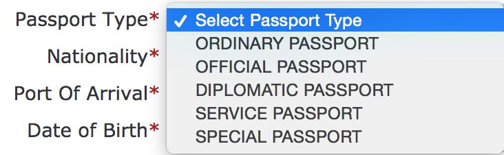 インドビザ申請画面、パスポートの種類