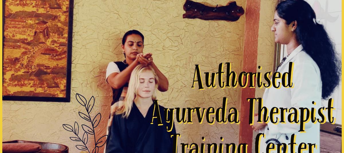 STED アーユルヴェーダ資格 インド 留学