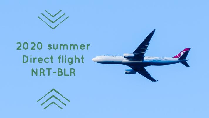 2020年夏就航予定!JAL 成田-バンガロール(ベンガルール)直行便!