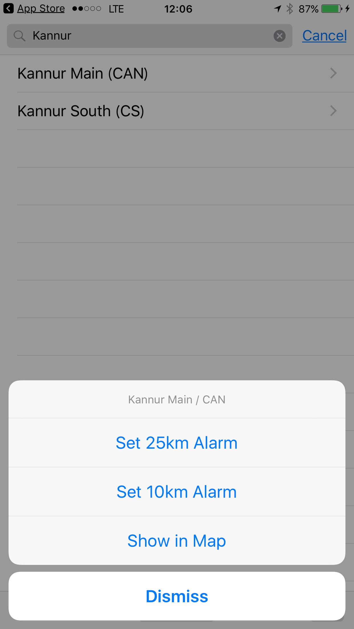 インド列車アラームアプリIndian Train Alarm 使い方