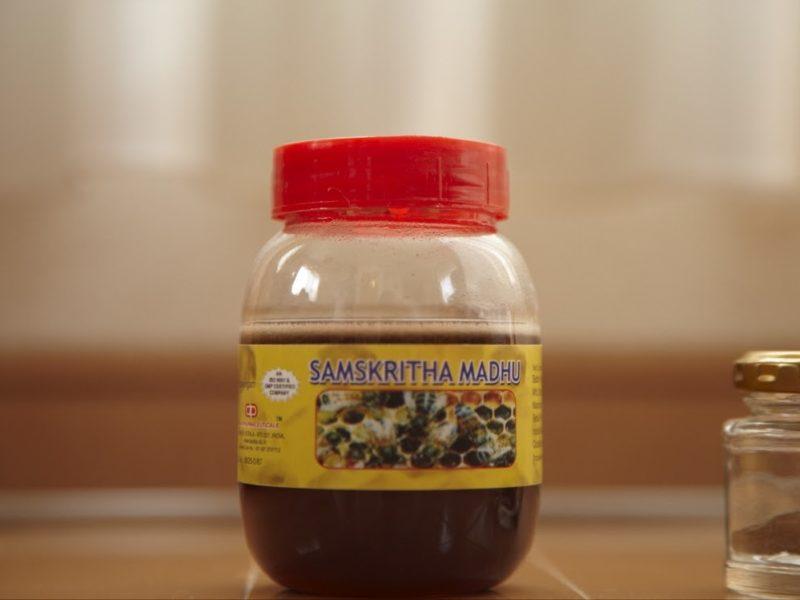 アーユルヴェーダ薬局製のハチミツ