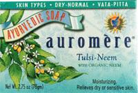 auromere社のアーユルヴェーダ石鹸