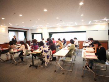 日本アーユルヴェーダスクール授業風景