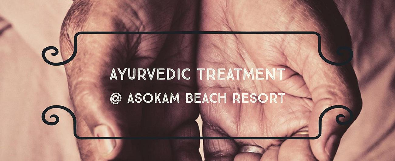 みんなのアーユルヴェーダAsokam Beach Resort